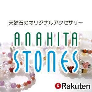 ANAHITA STONES